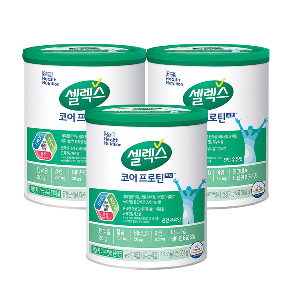 [암거나괴외]셀렉스 코어프로틴 프로 3캔, 단품, 단품