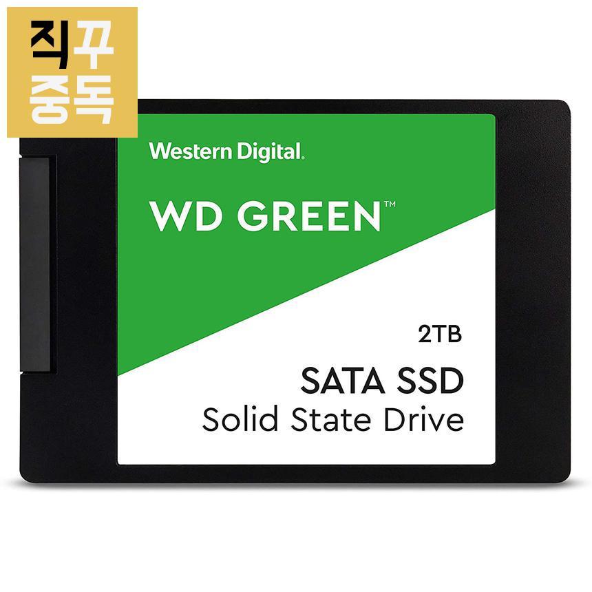 WD SSD Green 그린 2TB, 단품, 단품