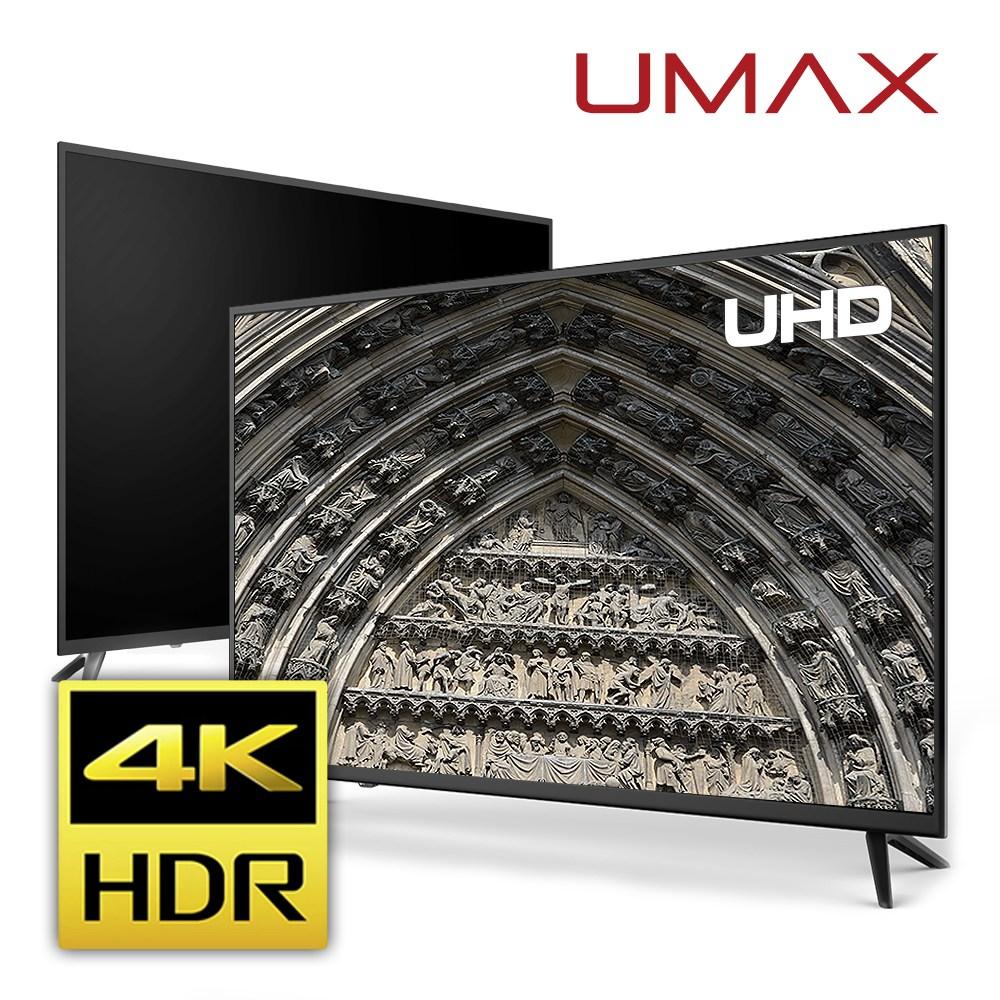 유맥스 UHD50L 50인치UHDTV 무결점 A급패널 HDR 4K 지원
