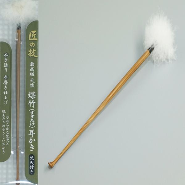 그린벨 일본 장인의기술그린벨 귀이개 귀이게 귀파개 귀후비개 귀지 귓밥 제거 청소