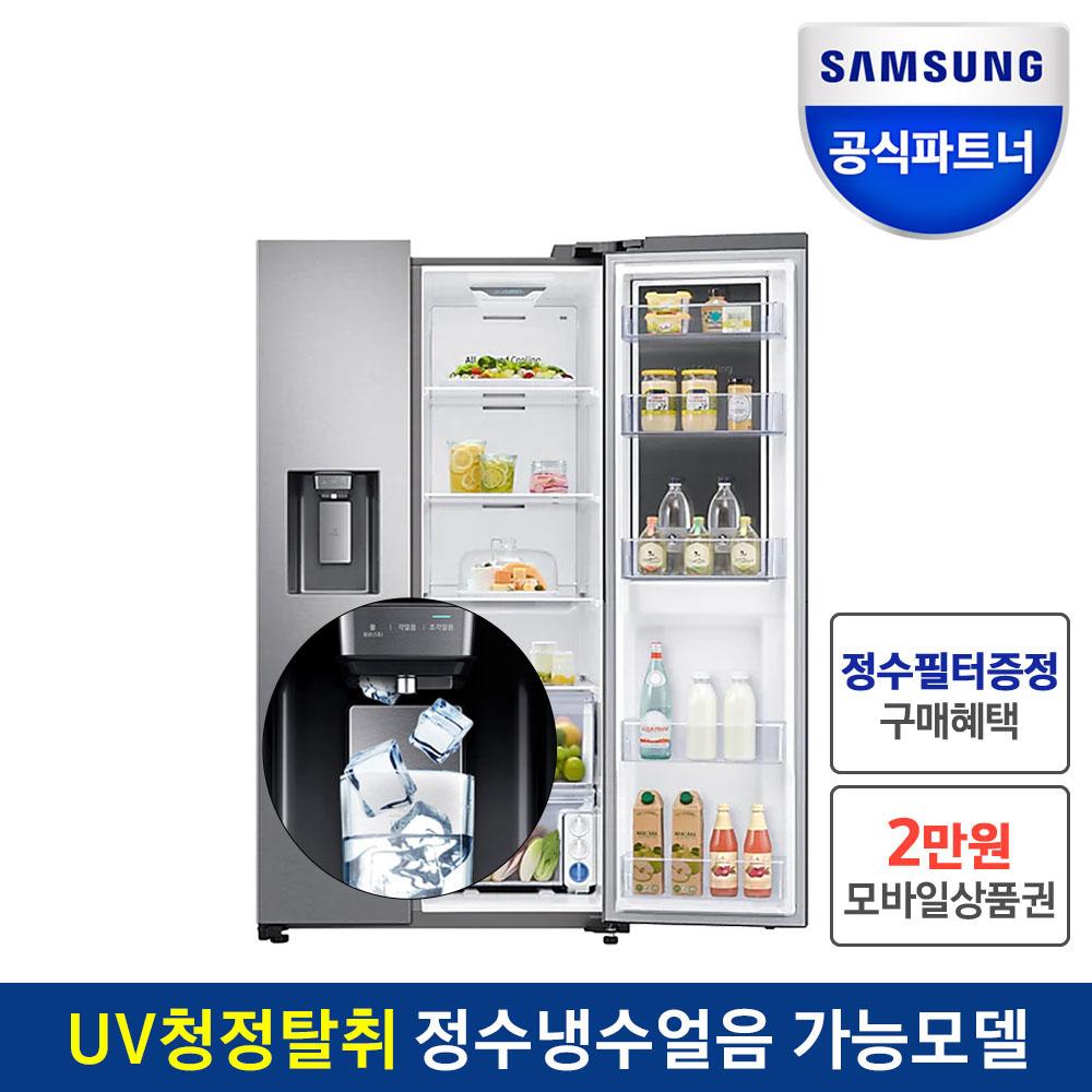 삼성 얼음정수기 추천 최저가 실시간 BEST