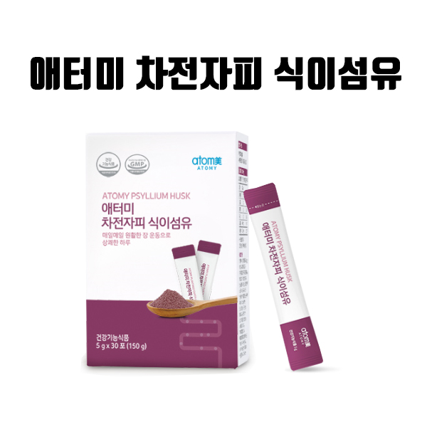 애터미 차전자피 식이섬유 (장건강 튼튼! ), 1box, 30포