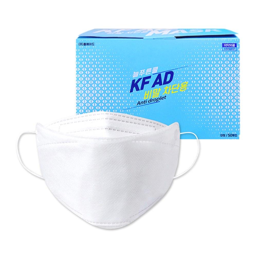 늘푸른 비말차단마스크 KF-AD 3D형 대형 50매입, 단품