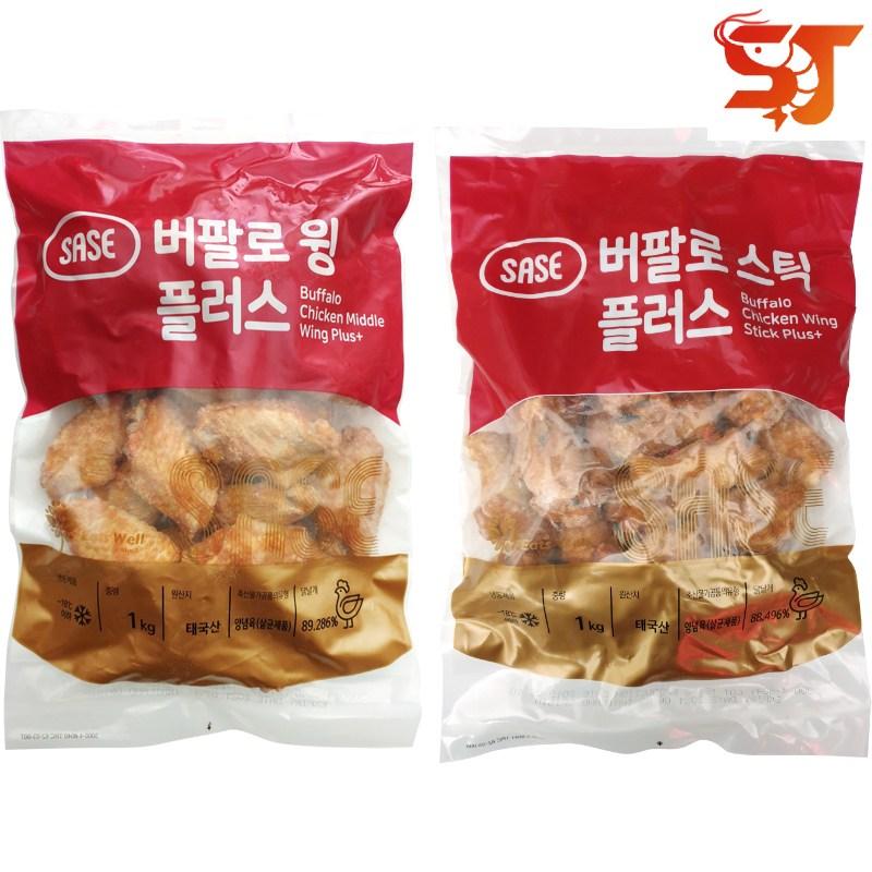 사세 버팔로윙+버팔로봉(스틱) 1Kg 무료배송 에어프라이어 치킨요리, 1개