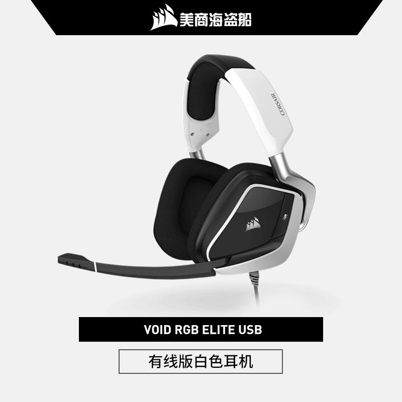 void 커세어 배그 엘리트 RGB 게이밍 무선 헤드셋 헤드폰, 스카이 워커 엘리트 에디션 -USB 화이트, 공식 표준
