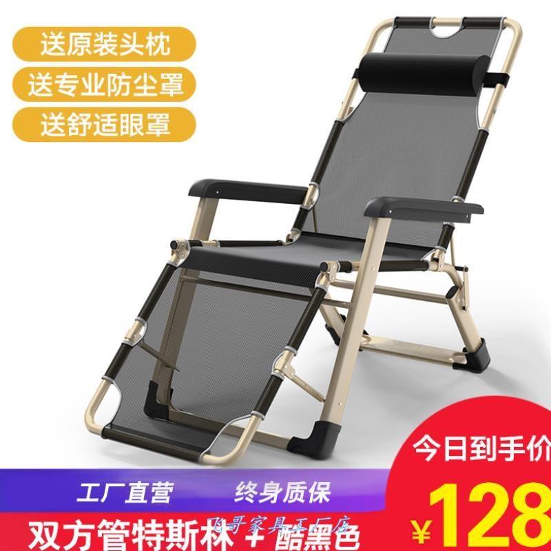 사무용의자 누울수있는의자 접이식 오후휴식 낮잠 사무실 매직, T07-각관 테슬린 블랙
