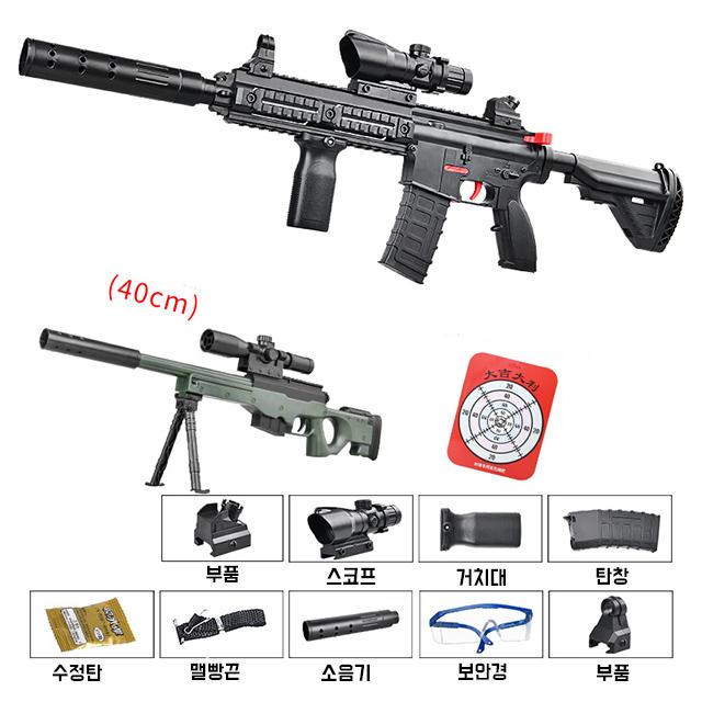 배그 배틀그라운드 총 M24 및 AWM K98 M416 M249 에땁 젤리탄 수정탄총 스나이퍼 수동 자동 저격총, 9set