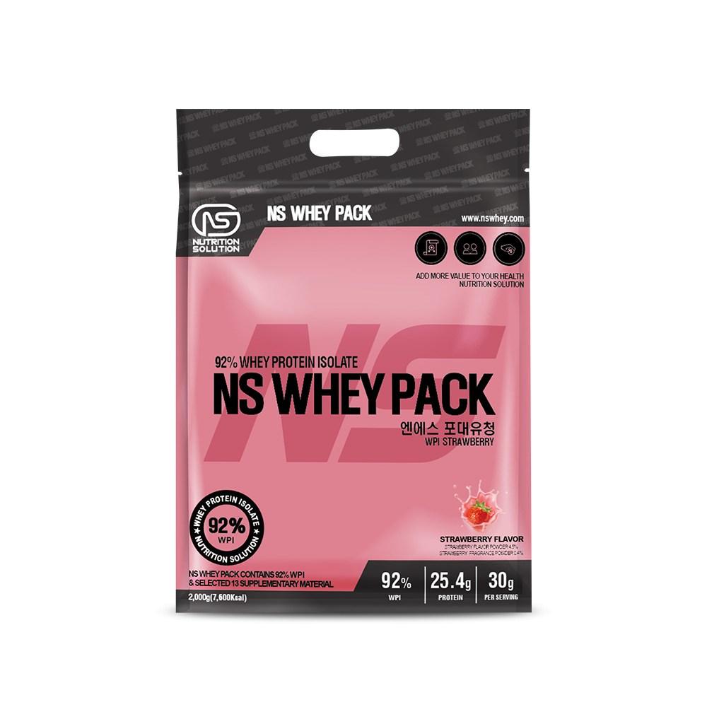 뉴트리션스토어 NS 포대유청 WPI 딸기맛 유청단백질가루 헬스보충제 프로틴, 1팩, 2kg