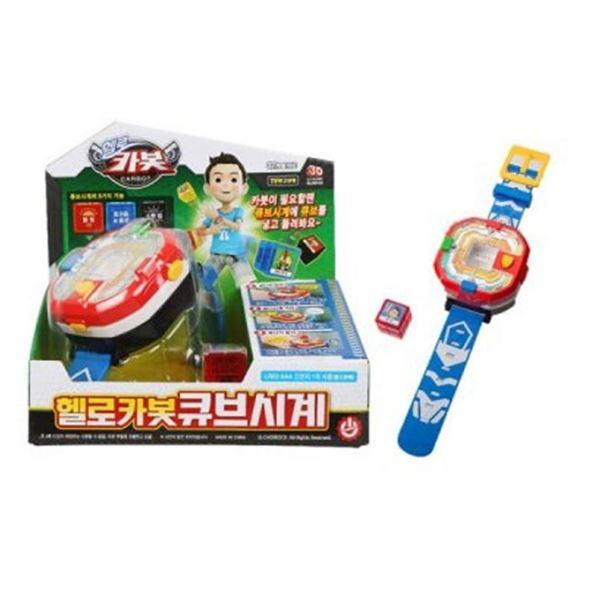 에이윈즈 헬로카봇 큐브시계, 단품/단품
