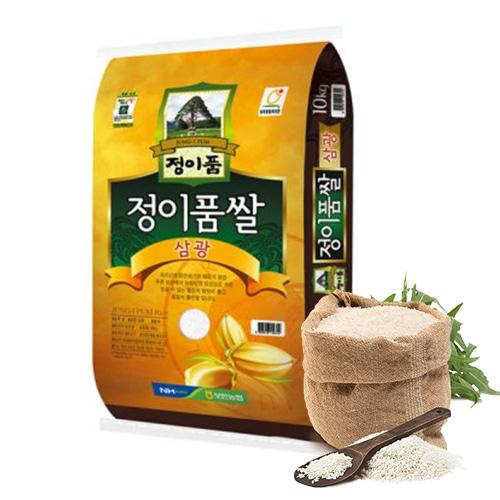 [2020년 햅쌀] 보은농협 정이품쌀 삼광미 20kg