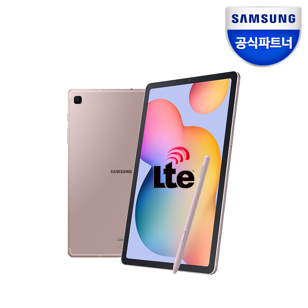 삼성전자 갤럭시탭S6 Lite SM-P615 LTE 128GB, 쉬폰 핑크
