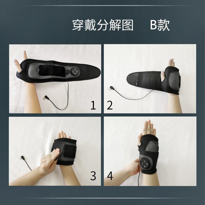 손 손목 찜질기 온열기 마사지기 안마기 재활기구, 진한 회색 B (충전 및 플러그인) 양손 (POP 5511636279)