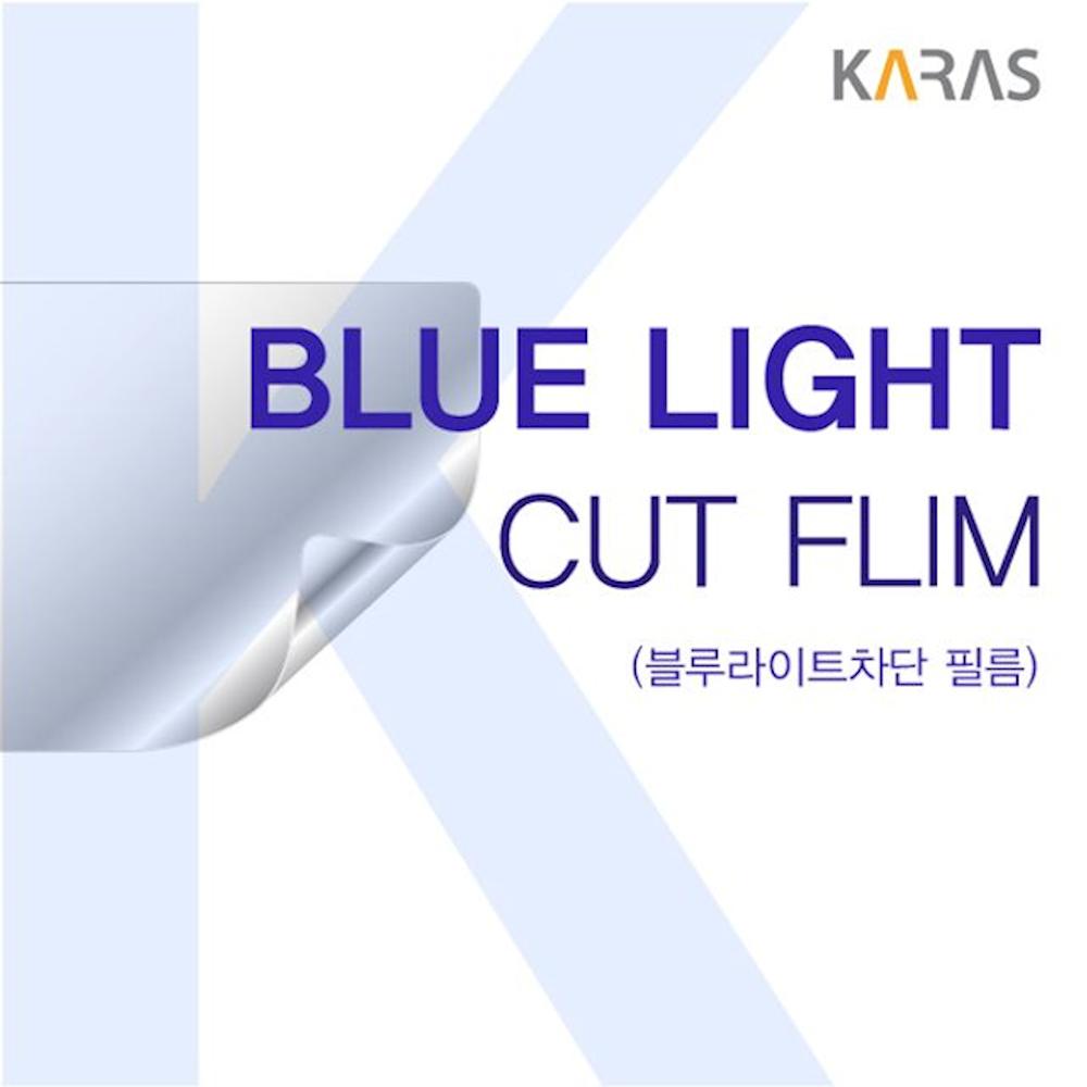 레노버 아이디어패드 Slim3-15ARE R7 블루컷필름K, 1개