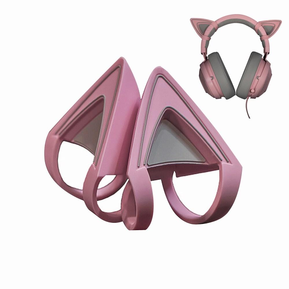 레이저 Kraken 헤드셋 키티 고양이 귀, 핑크