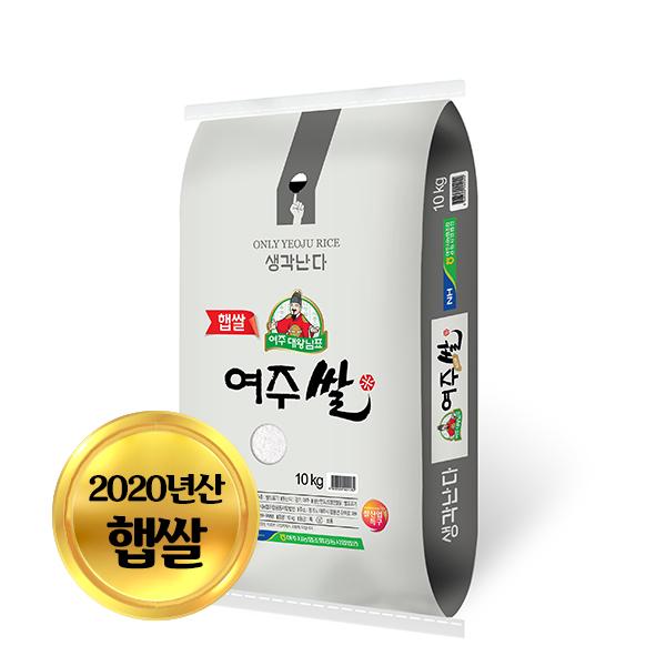 2020년 대왕님표 여주쌀 10kg여주시농협, 10kg