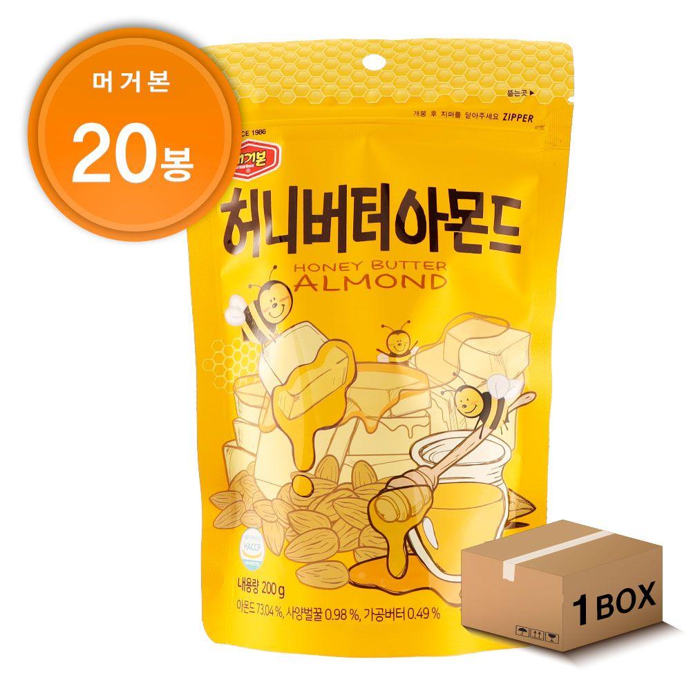 머거본 허니버터 아몬드 200g X 20봉 1박스, 상품선택