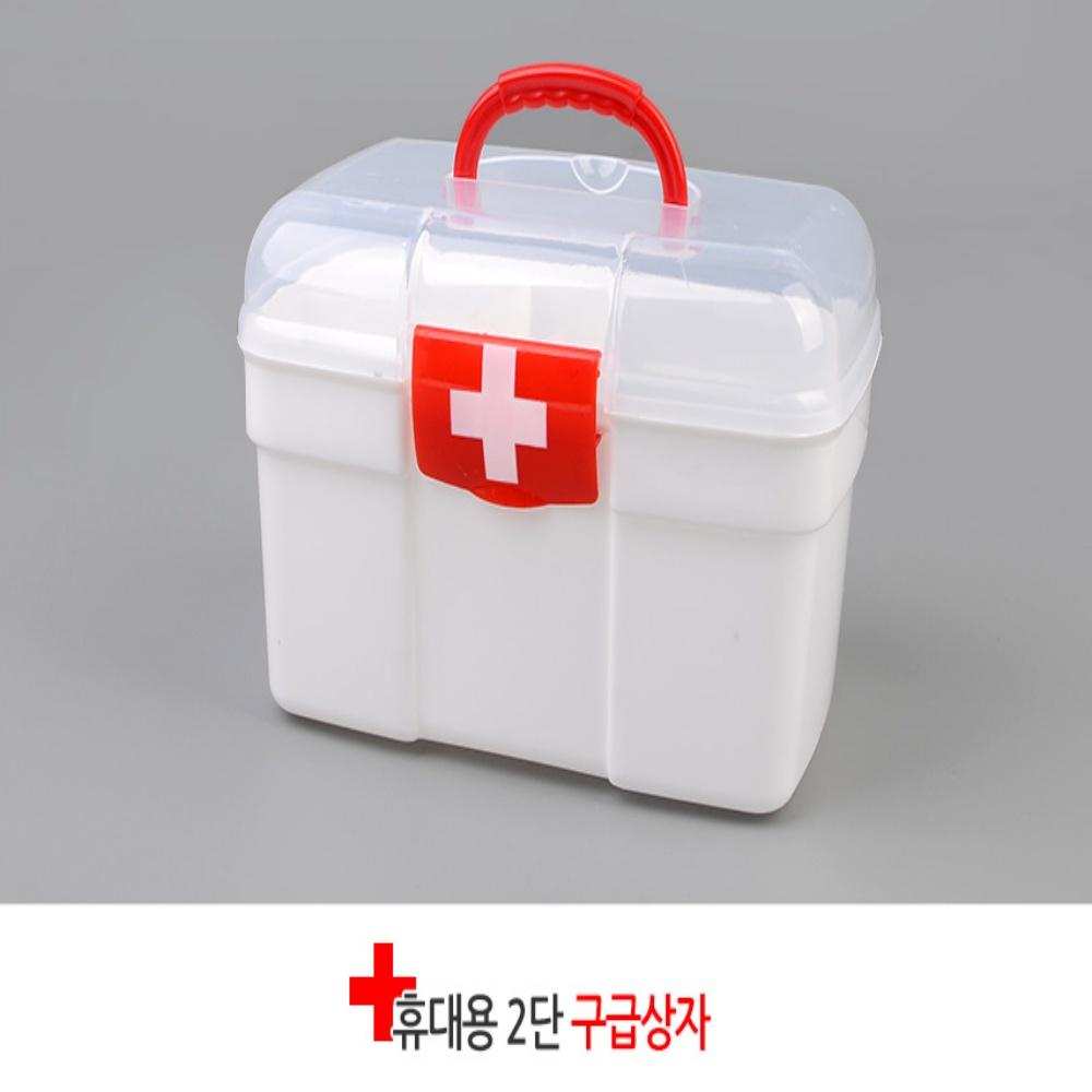 휴대용 구급상자 약상자 응급함 상비약 케이스 (POP 5650114780)