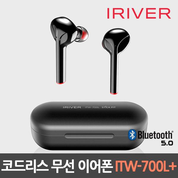 아이리버 스틱핏 ITW-700L+ 커널형 가성비 무선 블루투스 이어폰, ITW-700L+ 블랙