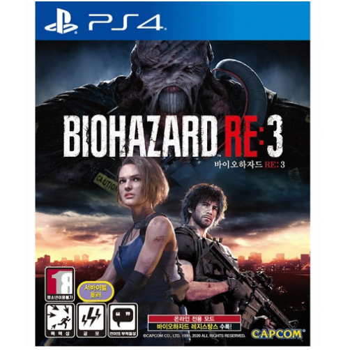 바이오하자드 RE3 PS4 한글판 서바이벌 호러