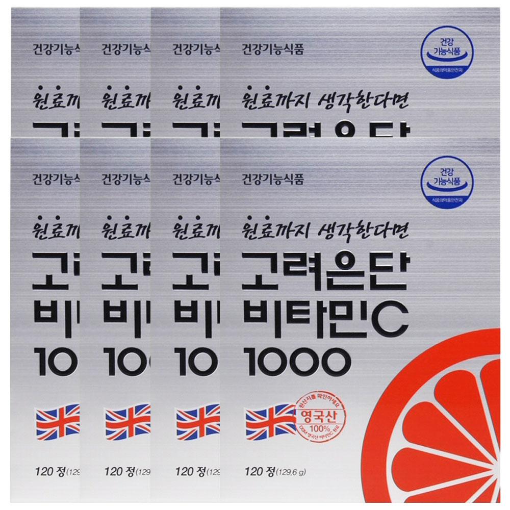 고려은단 비타민C 1000, 120정, 8개