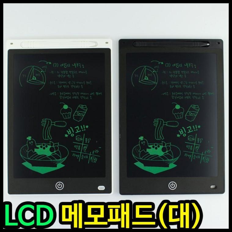 LCD 16000 LCD포터블노트-대 LCD태블릿패드 LCD메모장