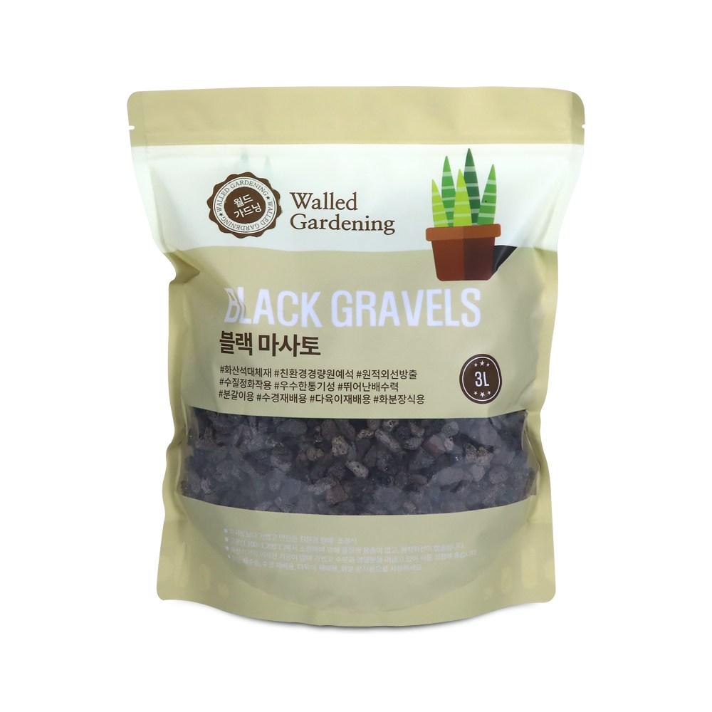 월드가드닝 블랙마사토 3L 세척마사토 분갈이흙 난석, 단품