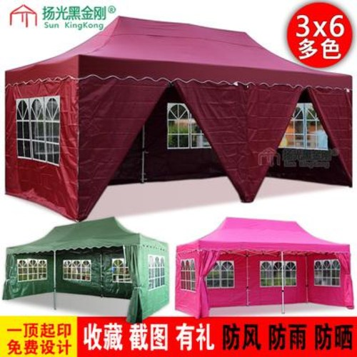 원터치 텐트 백패킹 차박 캠핑 자동옥외광고 접는 비막 그늘막 4각 우산 노점용 빗자국, 16 로즈레이스 (POP 5576515741)