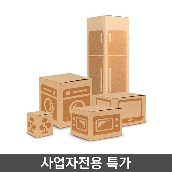 [사업자전용] 삼성 호텔TV 32인치 스탠드형 HG32NJ570NFXKR, 사업자등록증 필수+소재지 배송-24-5503719377