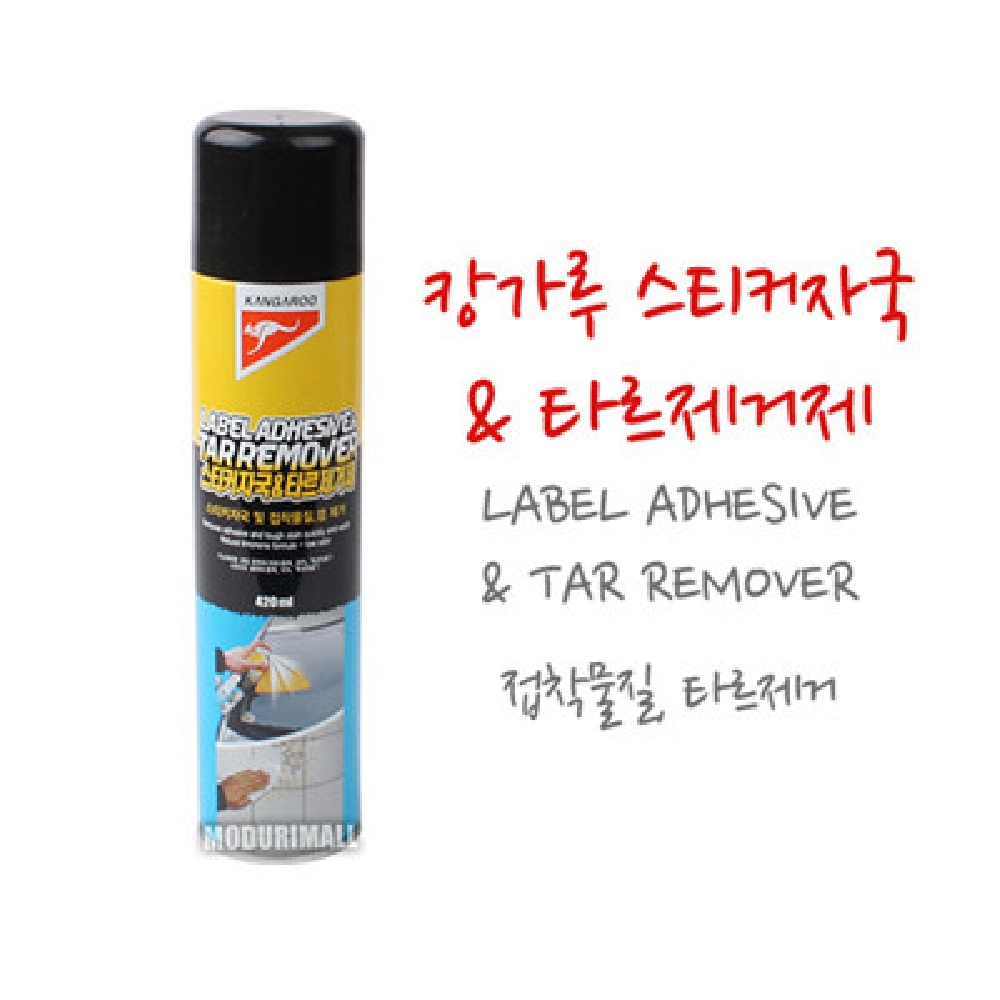 트레이드트레이드샵캉가루 스티커자국엔타르제거제 420ml+tradeshop숐꺆, 카트에담기, 카트에담기