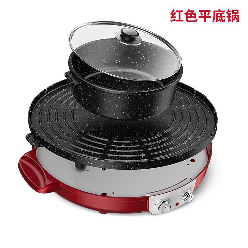 고기굽는기계 연기 없는 먹는 냄새 안나는 김지훈 전기그릴 분리형 다기능 전기 그릴, 44CM 빨간색 원형 냄비 냄비 분리형 선물 가방