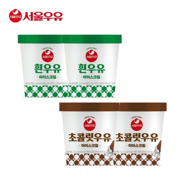 [서울우유] 파인트 아이스크림 4종 (흰우유X2개+초코우유X2개), 단품