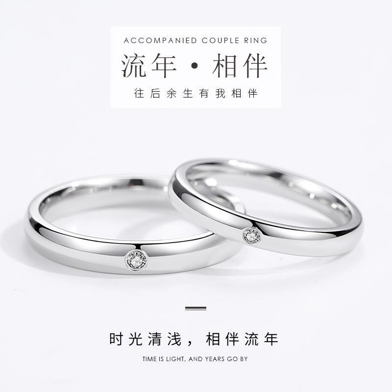 커플링 남성 여성 맟춤제작 각인 한쌍 보이핏 볼륨 디자인 오픈 CK소권 가볍게 사치한