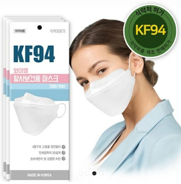 와이엠 KF94 30매 마스크 의약외품 식약처인증 보건용, 단품, 단품