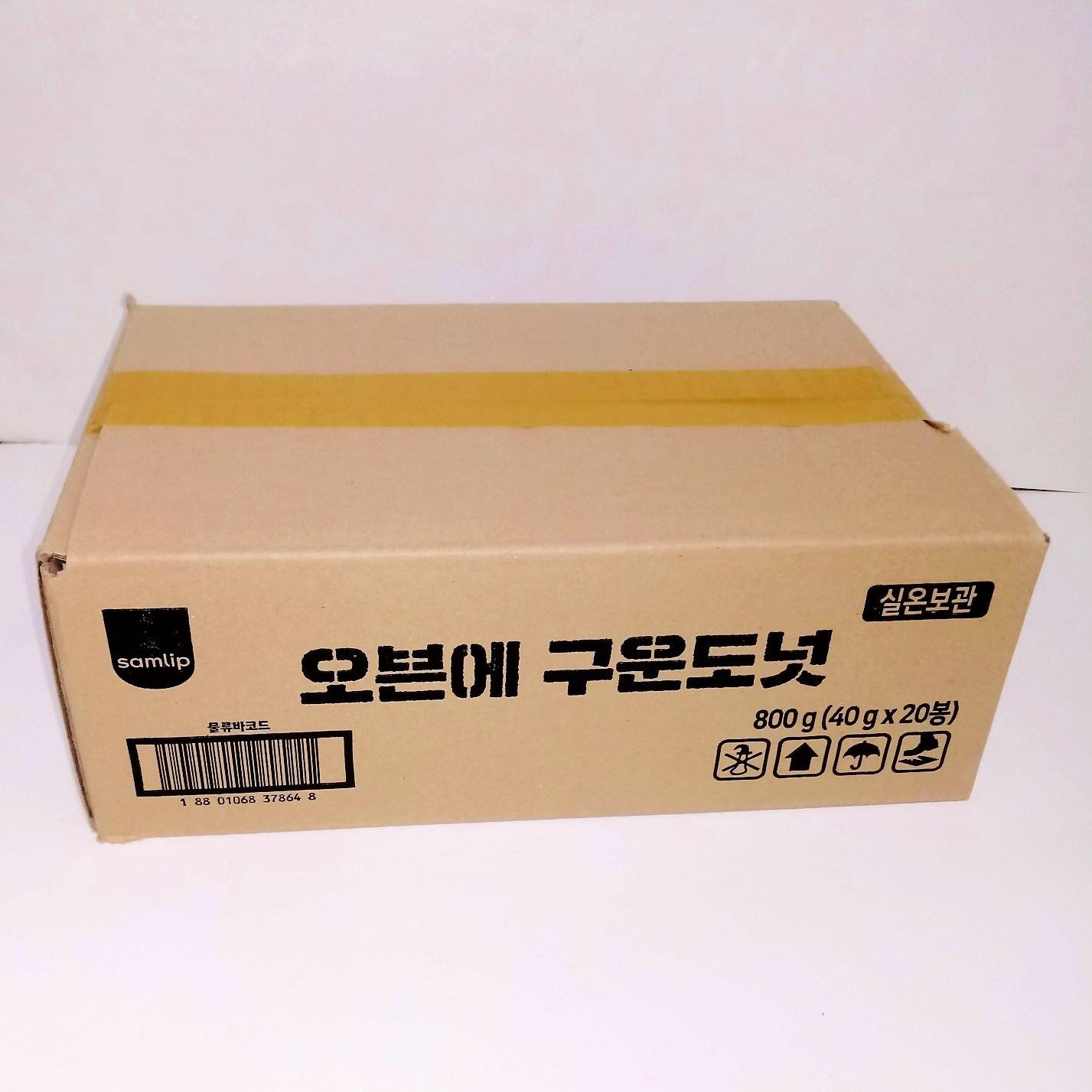 삼립 구운도넛, 1box, 800g