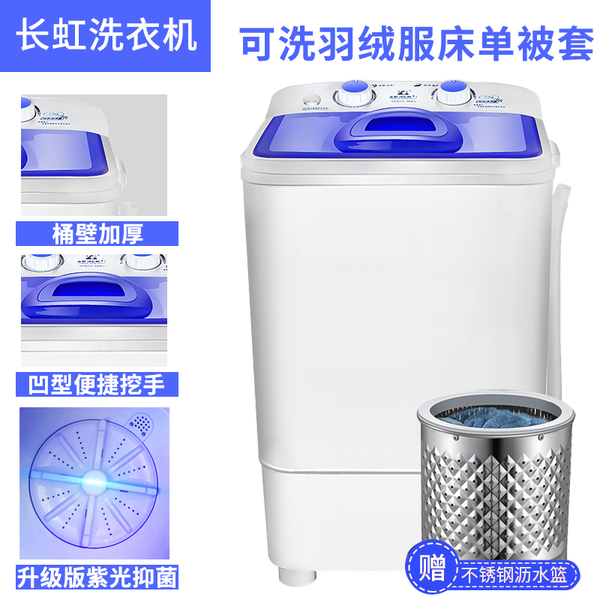 1인용세탁기 소형 세탁기 탈수기 걸레세탁기 양말세탁, 5KG 블루