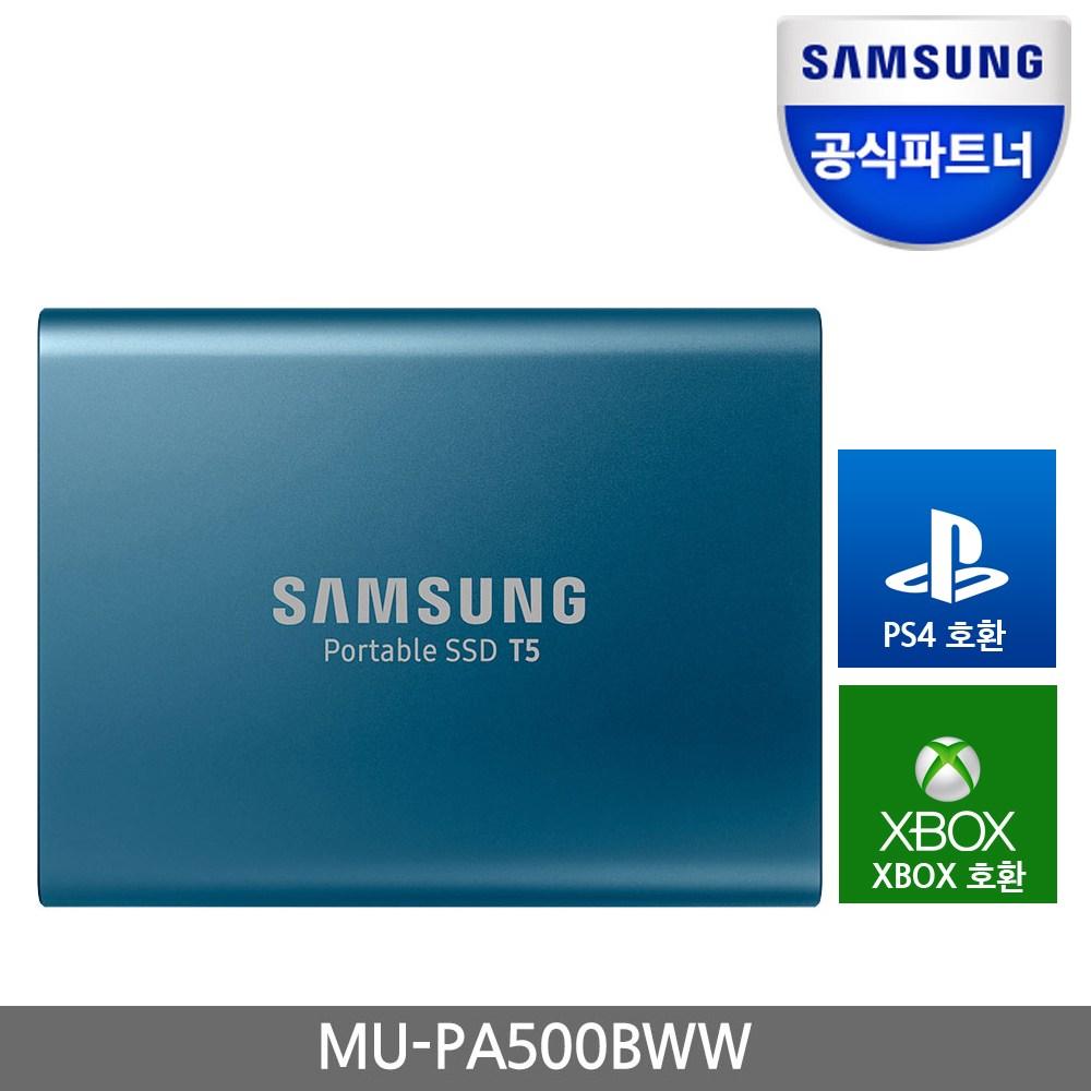 삼성전자 포터블 외장SSD T5 500GB, 블루