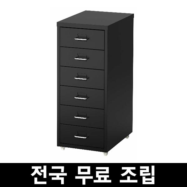 이케아 HELMER 헬메르이동식서랍유닛 전국 무료조립, 블랙
