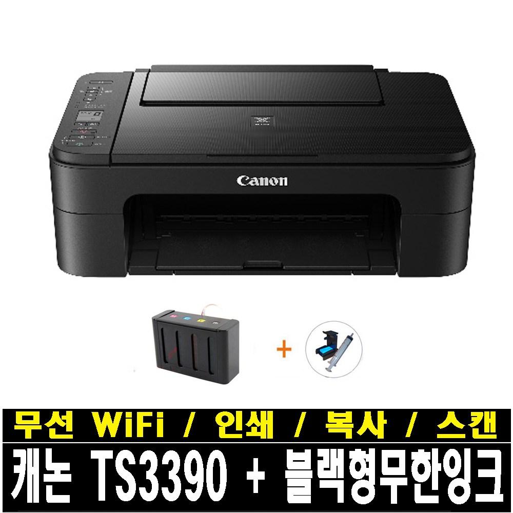 캐논 무한잉크프린터 무선WiFi 잉크젯 복합기, TS3390(무선/인쇄/복사/스캔)+블랙형무한100