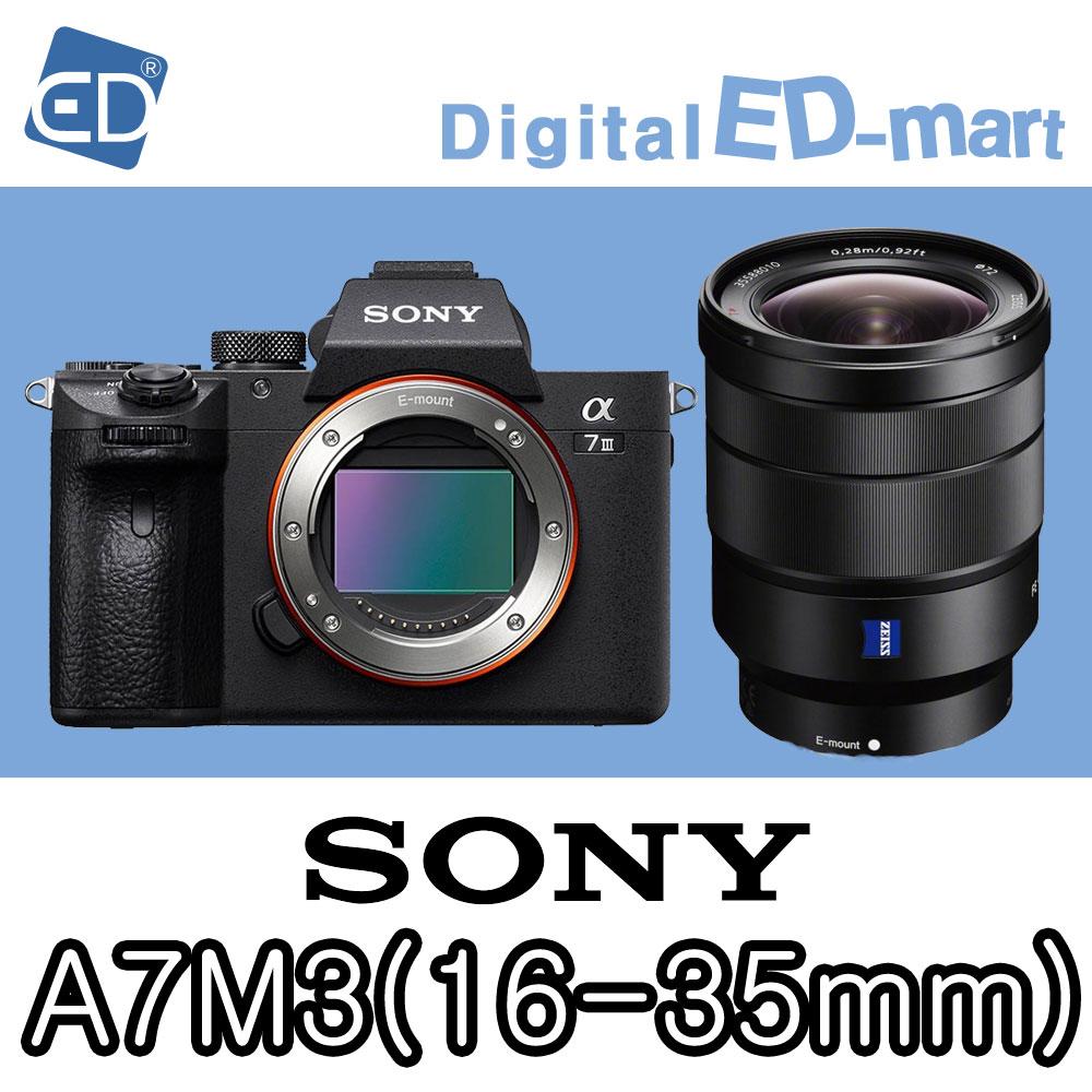 소니 A7Mlll 미러리스카메라, 소니정품A7M3 / FE 16-35mm F4 ZA 액정필름/ED