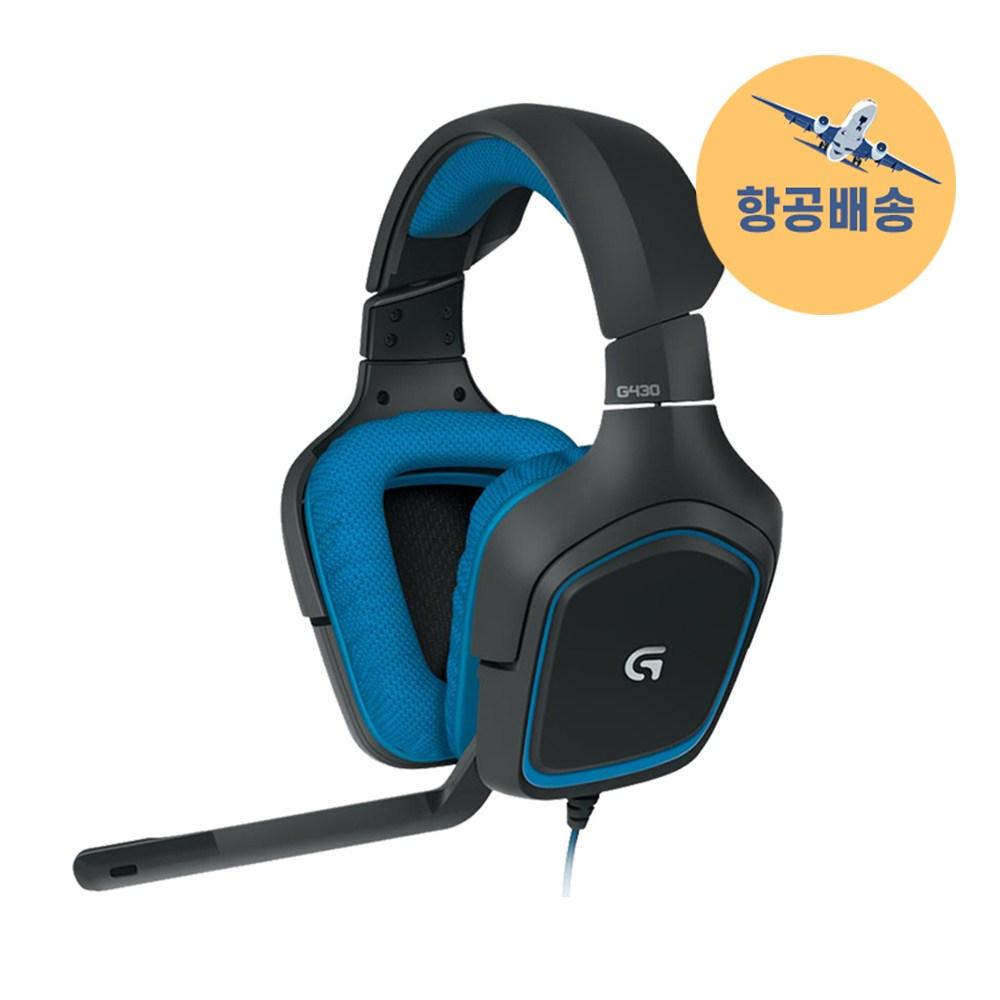 로지텍 G430 헤드셋 Logitech G430 Gaming Headset 7.1채널, 단일상품