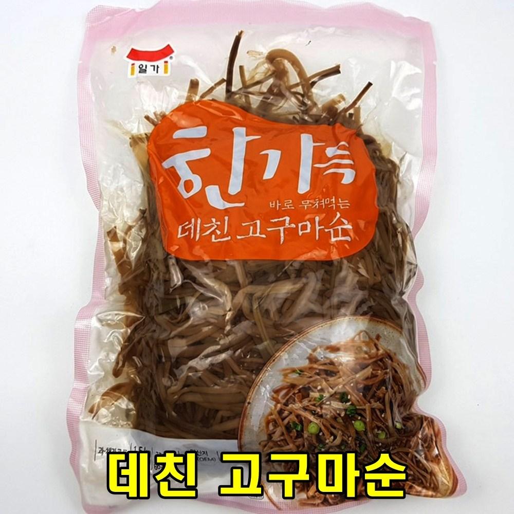아름다운정성 데친고구마순1.5kgX2개 건강반찬 비빔재료 밑반찬 자취반찬 혼밥 식당반찬 조림 무침 볶음, 2개, 1.5kg