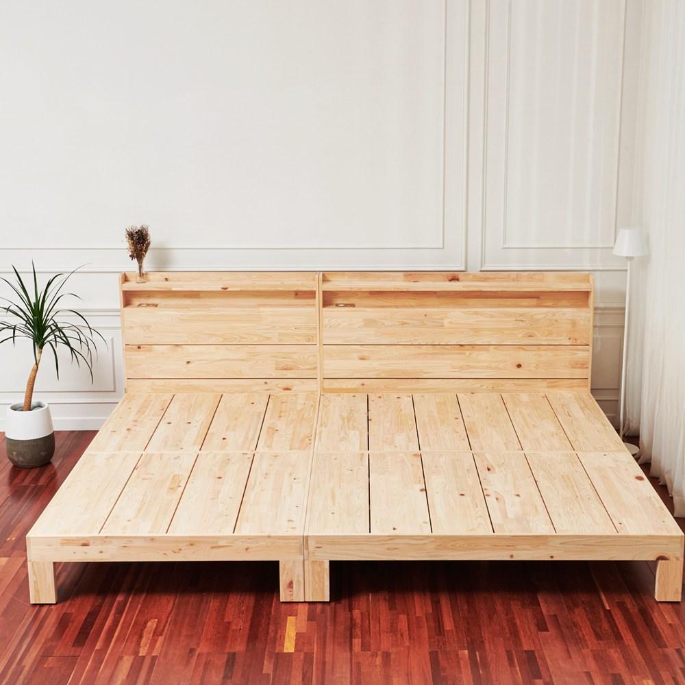 아레다 편백나무 LED 침대 프레임, 01.편백나무 LED 침대 프레임(매트리스 미포함)