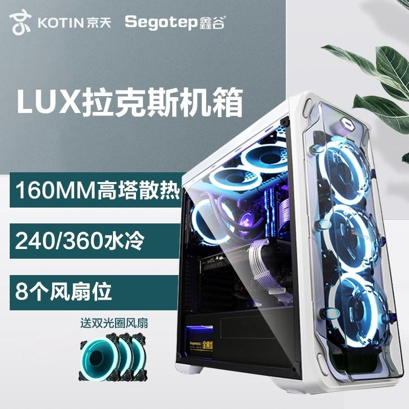냉풍기 LUX컴퓨터상자 투명한 본체 diy데스크톱 ATX게임 수냉식, T02-LUX블랙색