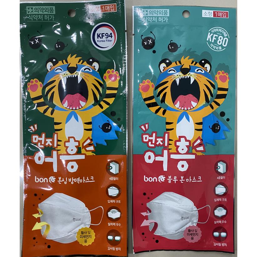 먼지어흥 마스크 KF80 KF94 소형 50매 1박스, 먼지어흥 KF94