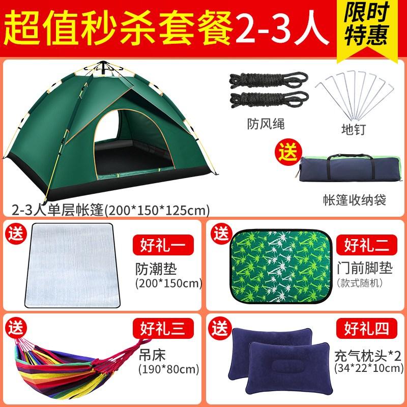텐트 야외 캠핑 보력 폭풍우 캠핑 장비 자, NONE, 색상 분류: 훌륭한 가치 스파이크 패키지 [권장!]