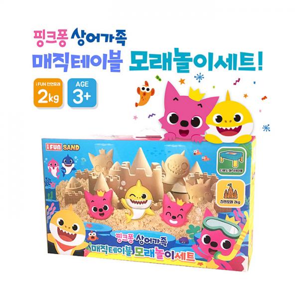 [S][아이윌] 핑크퐁 상어가족 매직테이블 모래놀이세트, 단품