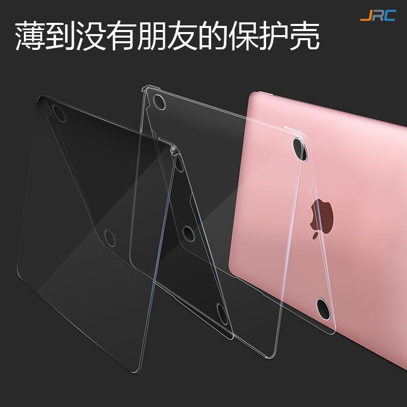 2020 새로운 JRC 애플 맥북 보호 쉘 air13.3 노트북 Pro13 컴퓨터 16 인치 쉘 소프, 상세내용참조