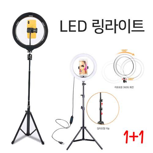 1+1 [조이스몰] 디월스 LED 링라이트 유튜브필수템, 디월스 LED 링라이트 1세트