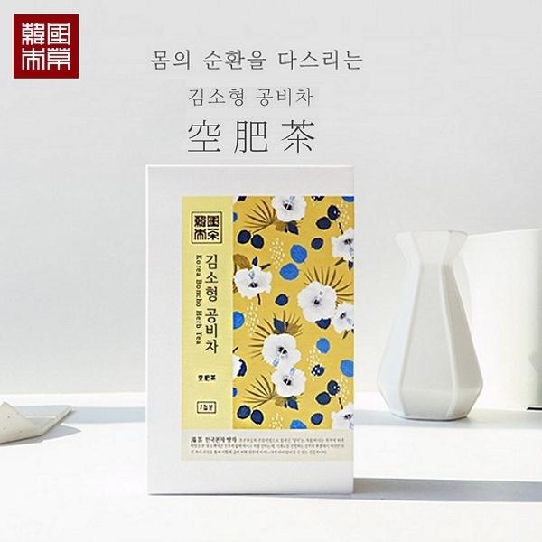 [본랩 김소형원장] 몸의 순환과 붓기를 빼는~ 공비차 (2.5gx7티백), 단품