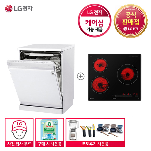 LG 디오스 DFB22W+BER3G1 식기세척기+전기레인지 세트